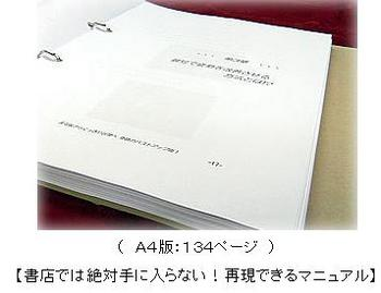 1820_shinchou_up (by rkoyama77@gmail.com - 2).JPG